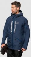Куртка Jack Wolfskin Exolight Mountain Jacket Men (2020)