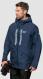 Куртка Jack Wolfskin Exolight Mountain Jacket Men (2020) 1