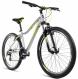 Велосипед Aspect Oasis 26 (2021) серо-желтый 3