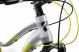 Велосипед Aspect Oasis 26 (2021) серо-желтый 5