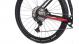 Велосипед Unibike Expert 29 (2021) 4