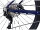 Велосипед Kross Level 4.0 (2021) Navy blue/White gloss 9