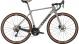 Велосипед гравел Canyon Grizl CF SL 7 Earl Grey 1