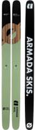 Горные лыжи Armada ARG II (2022)