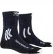 Носки X-Socks Trek X Merino WMN Midnight Blue/Arctic White (2021) 1
