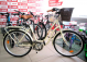 Велосипед Aist 28-261 1