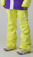 2015 50:50 Grind Classic Pant (Lemon)