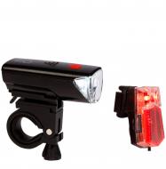 Комплект фонарей Cube RFR Led Lighting Set 13914