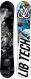 Сноуборд Lib Tech Travis Rice Pro Horsepower C2 BTX 1