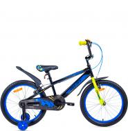 Детский велосипед Aist Pluto 20 White