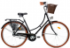 "Велосипед Aist Amsterdam 2.0 28"" 1"