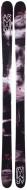 Горные лыжи Armada AR8 (2018)