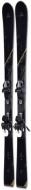 Горные лыжи Fischer Aspire SLR2 + крепления W9 AC SLR2 (2017)