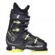 Ботинки горнолыжные Fischer Cruzar X 8.5 Thermoshape (2017) 1