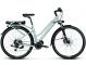 Электровелосипед Kross Trans Hybrid 3.0 (2019) Lady 1