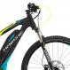 Электровелосипед Haibike Sduro Fullnine 5.0 400WH (2017) 4